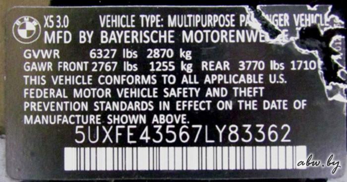 как узнать точную дату выпуска автомобиля опель