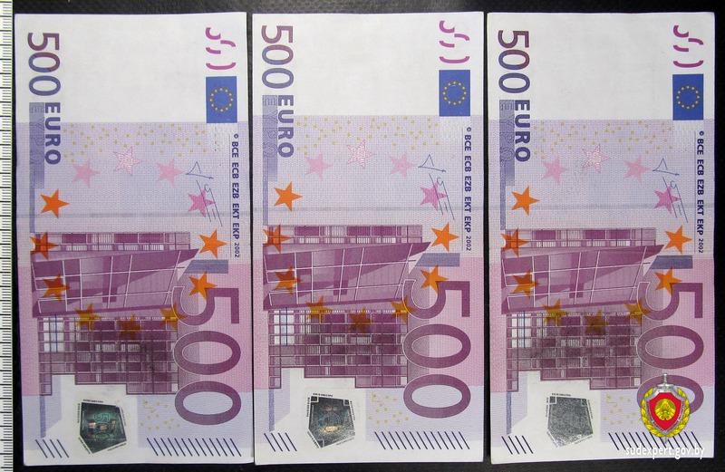 За реализованную продукцию в РФ мужчины получили фальшивые евро и рубли