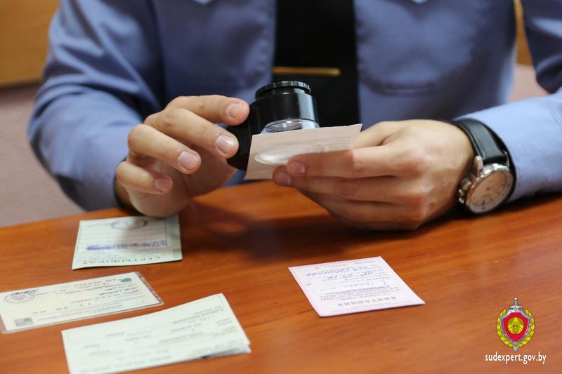 Житель Жабинки получил «по наследству» сертификат с поддельным оттиском штампа