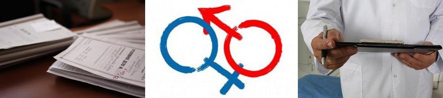 Что такое сексологическая карта